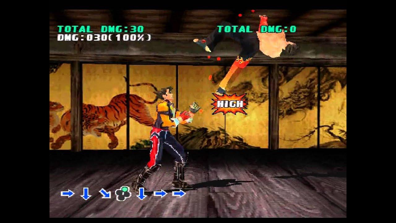 Tekken 3 Psx Jin Kazama Combo Video Youtube