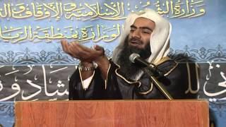 Allah koun Hai ? By Shk Tauseef Ur Rehman