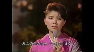 森昌子 愛と死をみつめて 1985年 Masako Mori Ai to Shi wo Mitumete