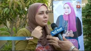 مصر: Deaf  Tube TV :  قناة تليفزيونية مخصصة للصم والبكم  تبث برامجها عبر شبكة الإنترنت