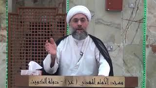 الشيخ عبدالله دشتي  إذا يغشى السدرة ما يغشى