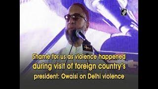 shame-violence-happened-visit-foreign-country-president