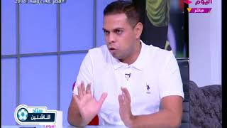 شاهد... ماذا قال ك. كريم حسن شحاته عن أحمد شوبير ومدحت شلبي والغندور؟؟!!