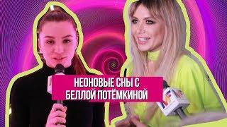 """видео: """"Неоновые сны"""" с Беллой Потемкиной на MBFW"""