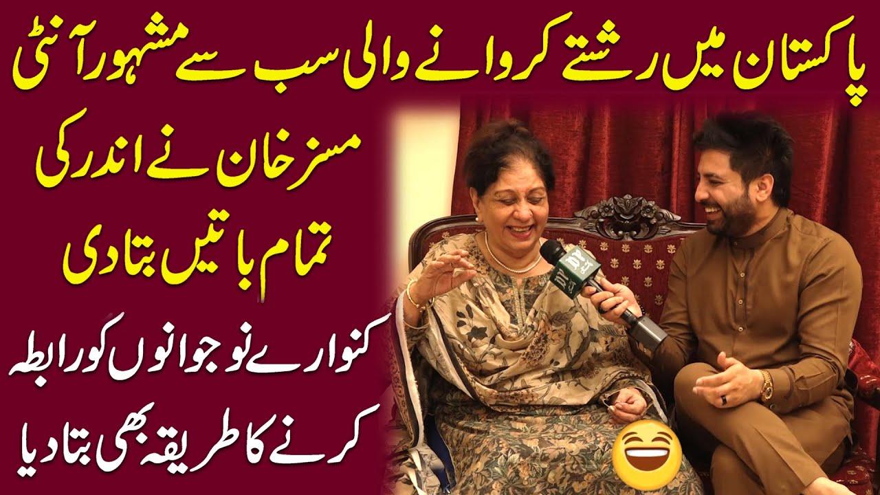 Download Pakistan mei rishtay karwanay wali sab se mashoor Aunty Mrs Khan ne andar ki tamam batei bata dee..