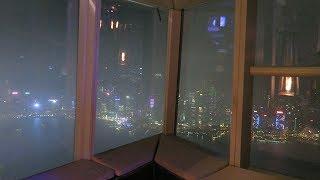 Hong Kong. Visiting the Ozone Bar at the Ritz Carlton Hotel. It's t...