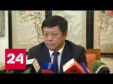 Китай предпринимает жесткие меры, чтобы остановить коронавирус - Россия 24