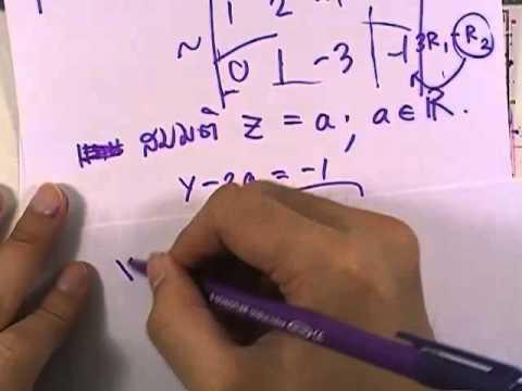 เลขกระทรวง เพิ่มเติม ม.4-6 เล่ม2 : แบบฝึกหัด1.5 ข้อ01-02