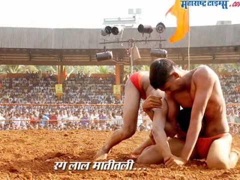 maharashtra bhumi.wmv