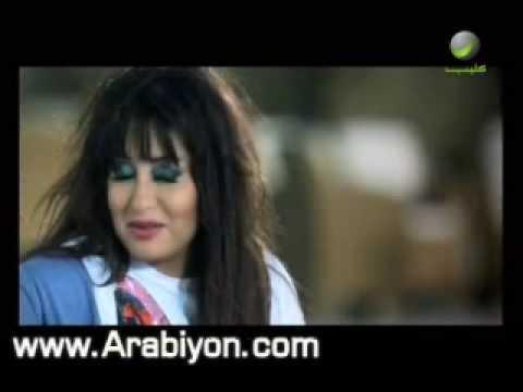 Latifa Ana 3arfa لطيفة أنا عارفه