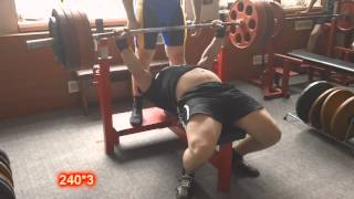 Срыв на тренировке. Жим лежа 240 кг*3 и 250 кг*2