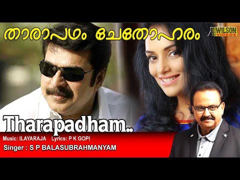 Tharapadham Chedoharam Lyrics - Anaswaram Malayalam Movie Songs Lyrics