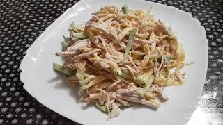 Фантастически вкусно и не ОБЫЧНО! Праздничный салат ЗАГАДКА!