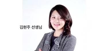 인천 앵글로어학원 스피킹회화