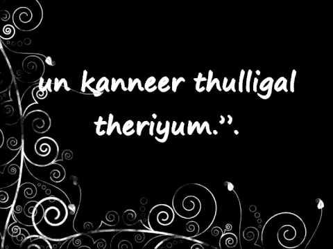 Best Tamil Kadhal Kavithai SMS