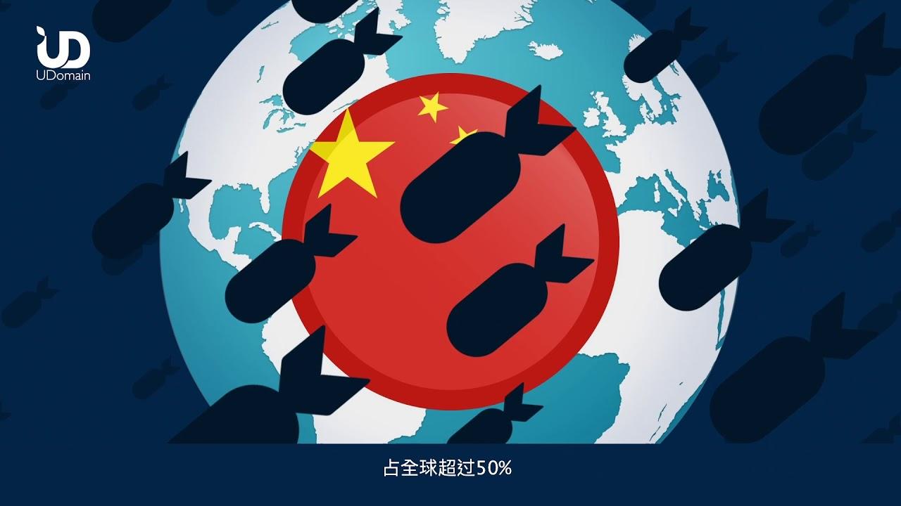 【简】如何防御DDoS攻击,无后顾之忧在中国做网上生意?