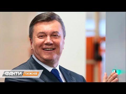 Российское Межигорье Януковича.
