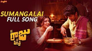 Sumangalai Full Audio Song   Nene Raju Nene Mantri   Rana Daggubati   Kajal Aggarwal