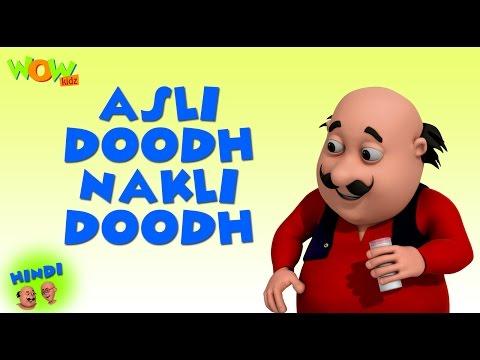 Asli Doodh Nakli Doodh- Motu Patlu in...