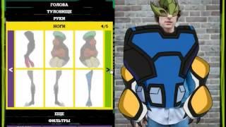 Видео игры Стань пришельцем Бен 10(Играть в игру Бен Стань пришельцем - http://game-boys.ru/stan-prishelcem/, 2014-12-15T12:28:30.000Z)