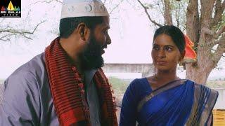 Lajja Movie Suseela Entry in Saleem Home | Latest Telugu Movie Scenes | Sri Balaji Video