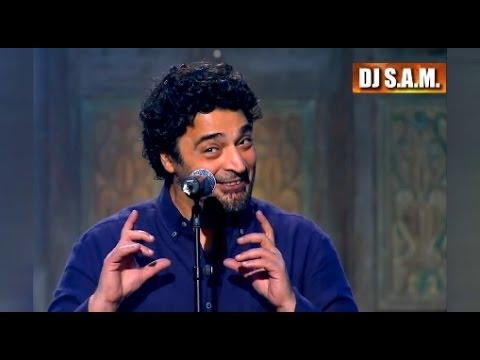 Hamid El Shari - Ala Meen - Master I حميد الشاعري - على مين - ماستر