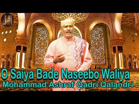O Saiya Bade Naseebo Waliya   Naat   Mohammad Ashraf Qadri Qalandri   HD Video