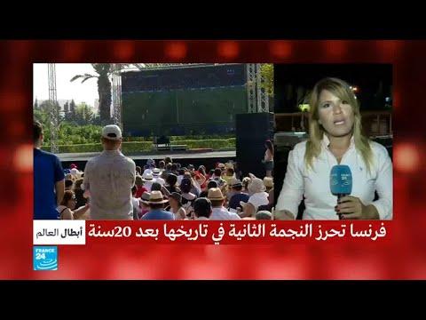 احتفالات في لبنان بفوز المنتخب الفرنسي بكأس العالم  - نشر قبل 13 ساعة