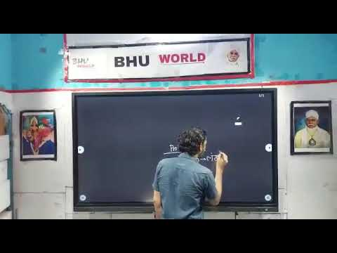 Download BHU WORLD   BEHIND THE SCENES   VAIBHAV TRIPATHI SIR   FUN VIDEO   MUST MAKE NOTES NO PDF  