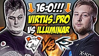 16:0 W MECZU VIRTUS.PRO VS ILLUMINAR!!! PHR ON FIRE, VAC SHOTY INNOCENT-a - CSGO BEST MOMENTS