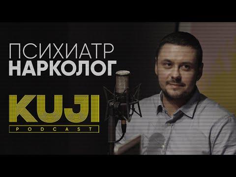 Игорь Лазарев: алкоголизм в режиме самоизоляции  (Kuji Podcast 58)