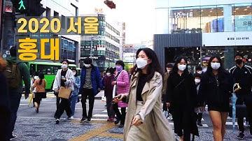 4월 홍대 거리, Hongdae street in Seoul, Korea, Apr. 2020