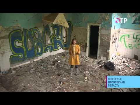 Малые города россии: Ожерелье - его «украшают» мусорные Пиренеи и свалка имени мэра