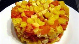 Салат из кукурузы, помидора и сыра