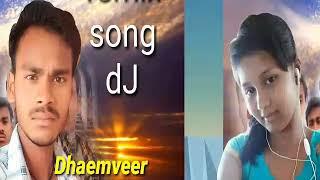Remix DJ 2019 song happy new year bhojpuri gana धडकन धनंजय वीडियो