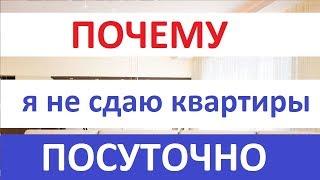 видео Снять однокомнатную квартиру на сутки г.Москва, 15. Пятницкое ш.21, 203 (лот №16239)