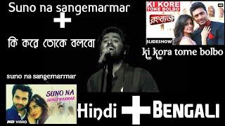 Suno Na Sangemarmar + Ki Kore Toke Bolbo , Hindi+ Beangle, Lyrics, Youngistaan + Rangbaaz,