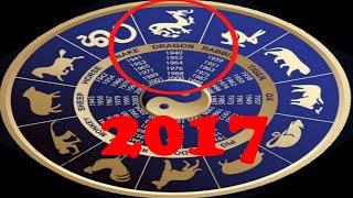 Восточный гороскоп для знака Дракон на 2017 год