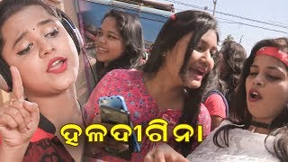 HALADI GINA - THE ONGOING FEVER || ROAD SHOW by COLLEGE GIRLS