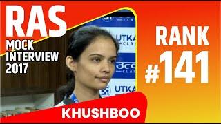 Utkarsh RAS Mock Interview - 2017 KHUSHBOO 141