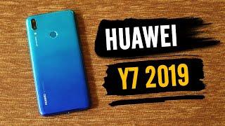 Huawei Y7 2019 review, lo BUENO y lo MALO
