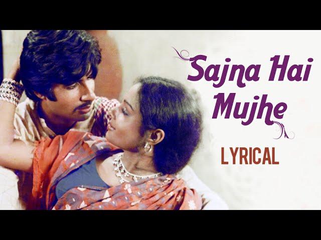 Sajna Hai Mujhe Sajna Ke Liye With Lyrics | Saudagar | Asha Bhosle Hit Songs
