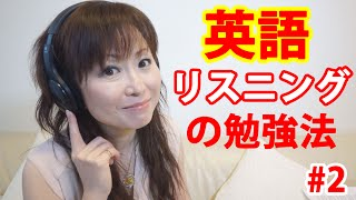 【無料】【あなたが英語を話せるようになる方法をお伝えします。】 無料...