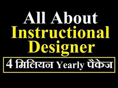 Instructional Design Career Instructional Designer What Does