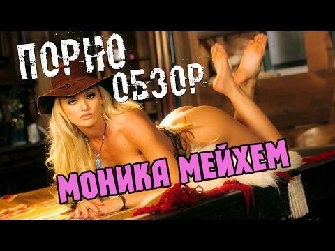 Голая Саша Грей на лучших порно фото из фильмов и журналов