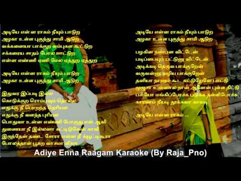 Adiye Enna Raagam Karaoke with lyrics (Mano Raja)