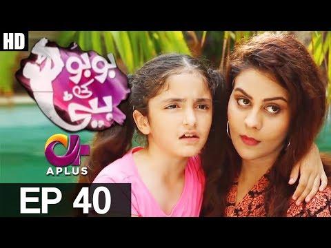 Bubu Ki Beti - Episode 40 -  A Plus ᴴᴰ Drama