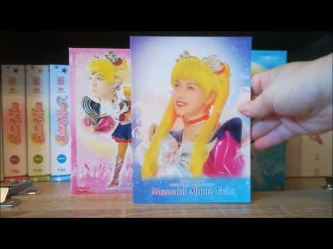 Sera Myu DVD