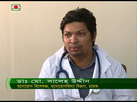 """World Mental Health Day, 2017"". Department of Psychiatry, CMCH, Bangladesh"