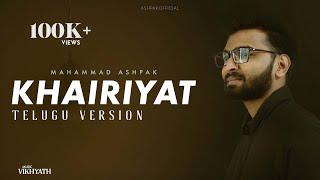 Khairiyat - Telugu Version | Sushant Singh Rajput | Mahammad Ashpak